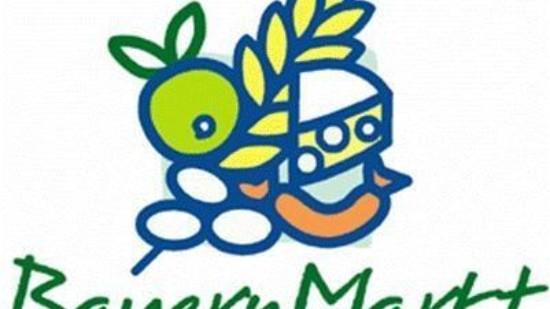 Logo der Bauernmärkte